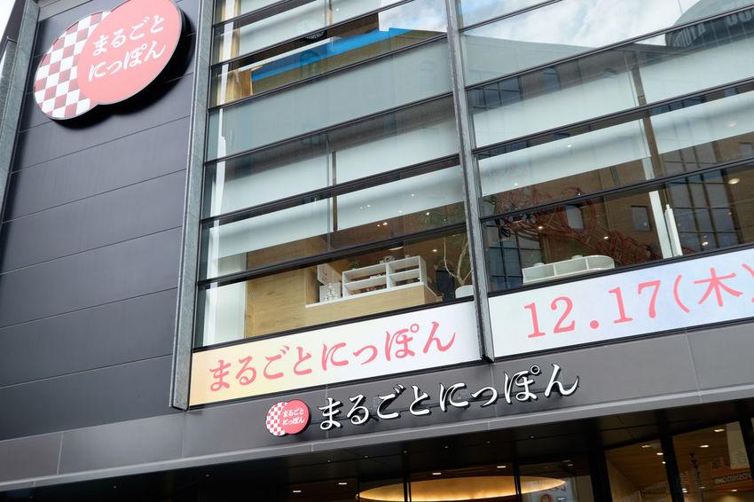 浅草 Asakusa Fujifilm Fujifilm X-E2 Fujifilm_xseries Japan Japan Photography Tokyo まるごとにっぽん 東京 浅草 浅草(asakusa)