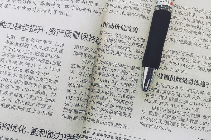reading Paper Alphabet Communication Text Page Handwriting  Pen Close-up Script Non-western Script Algebra Fountain Pen Knowledge Printing Out Writing Instrument