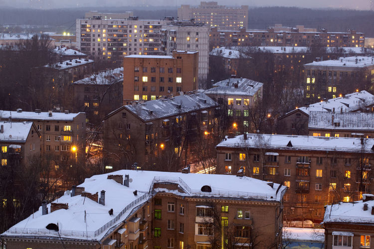 City Dawn Daybreak High Angle Light Luminance Moscow Moscow-city Msu Roof Russia Sky State Sunrise University