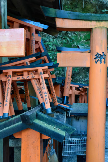 Fushimi Inari Taisha Inari Shrine Japanese Culture Miniatures TORII Close-up Day No People Orange Color Outdoors Text