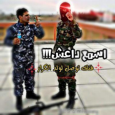 سرايا سعد_المحياوي تصميميے دعم_للمصممين دروس_تصميم الحنين تصميماتي تمبلر_للتصميم تصميم_رمزيات بغداد