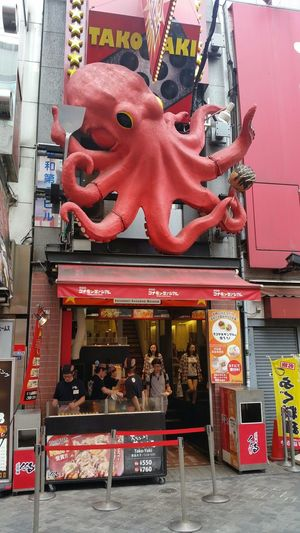 Food Trip Street Food Takoyaki Japan Travel Photography Japan Red