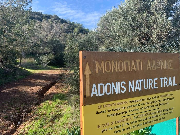 Adonis Trail