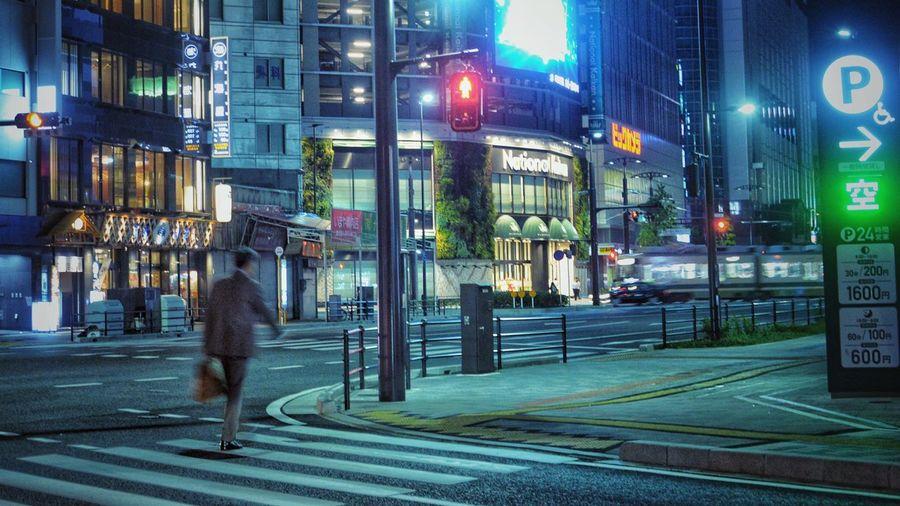 Crossing Night Hiroshima Blue EyeEm Gallery Japan Photography Japan City Night Illuminated Architecture Building Exterior Street Built Structure City Life City Street Sign Crossing Walking Lifestyles Street Light