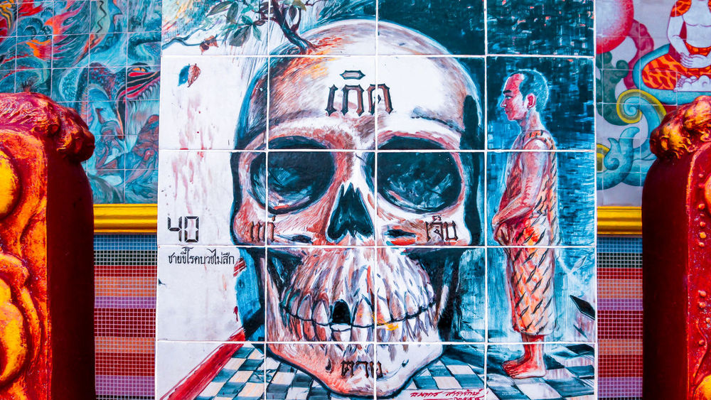 Mri Scan Street Art Cancer - Illness Diagnostic Medical Tool X-ray Image Human Internal Organ Tomography Magnet Human Skeleton Skull Bone  Fracture Medical Equipment
