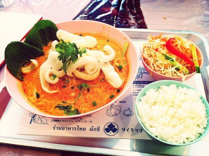 タイ料理!あろーい!