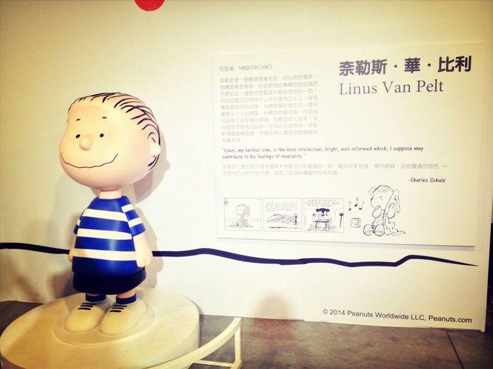 hehe... this is Linus. Peanuts Art Comic