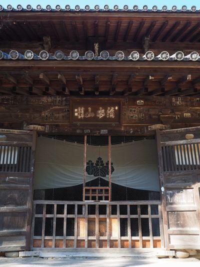 観世音寺 KanzeonjiTemple Japanese Temple Japan