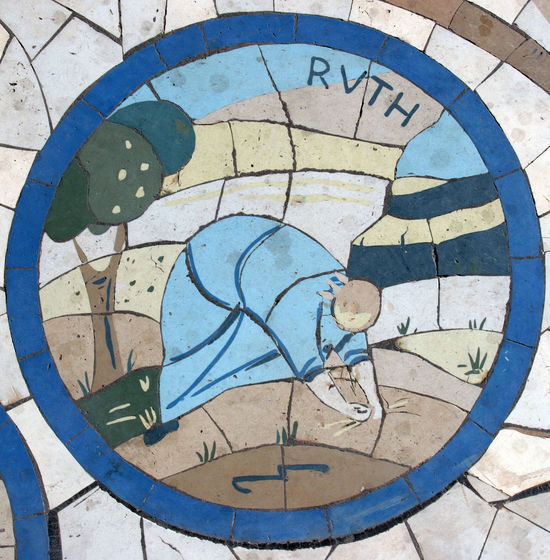 Ruth, Mosaic in front of the church on the Mount of Beatitudes Beatitudes Belief Biblical  Christianity Church Galilee Historical Holy Israel Jesus Middle East Mosaic Mount Religion Religious  Ruth Saint Sermon Shrine Spiritual Stone