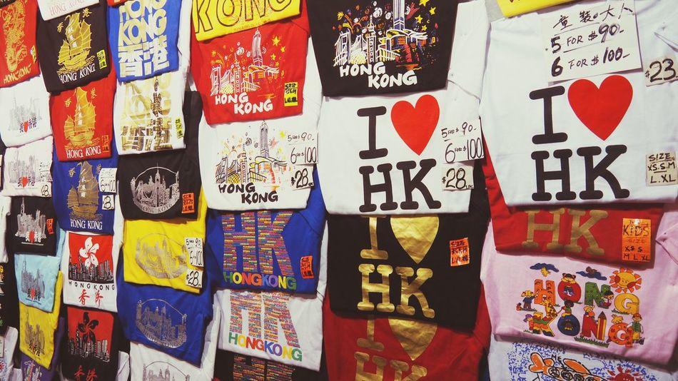 HongKong 香港 庙街