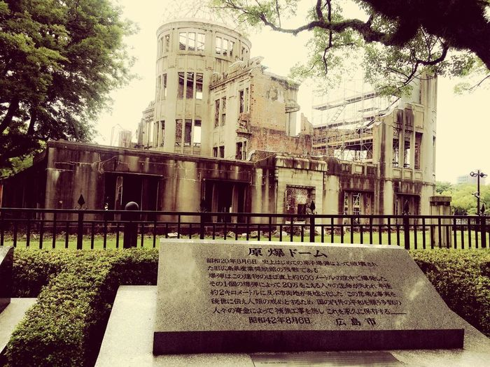 Architecture The Atomic Dome Hiroshima Peace World Heritage The Hypocenter Of The Blast The Architect - 2017 EyeEm Awards
