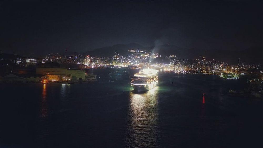 Voyage testcase : Snapseed_HDR On The Bridge Megami Ohashi , Nagasaki Harbour July 20 2016 Departure Matsugae International Terminal, Nagasaki to Busan, Korea. Panasonic LUMIX GX1+L-X025 50mm F/1.4 Night Lights Night Photography Landscape Sea View Nagasaki JAPAN de Good Night