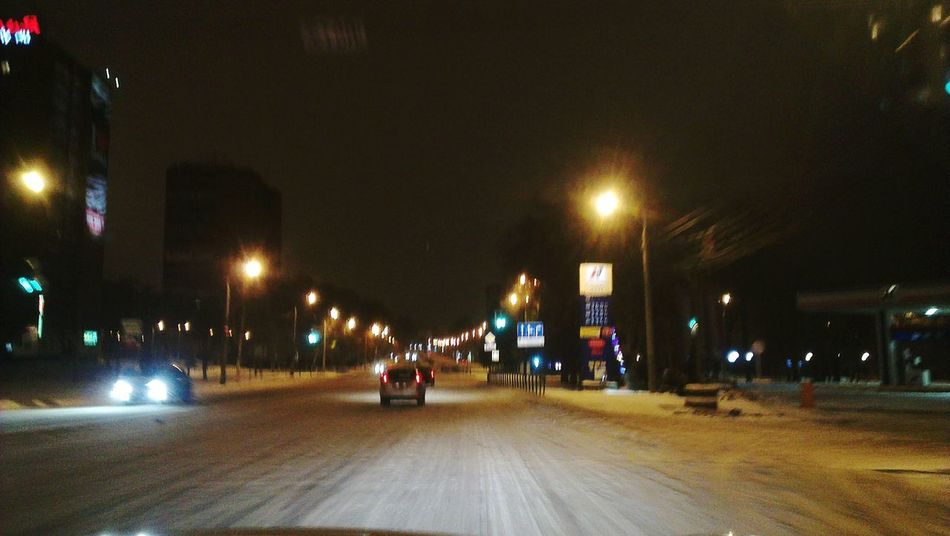 Зимняя дорога Winter Winter Road Snow Street Photo Samara, Russia