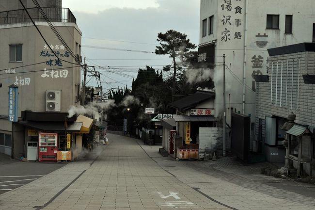 Japan oita beppu Japan Beautiful Place Oita,japan Beppu Taking Photos Smoke Smoke Weed