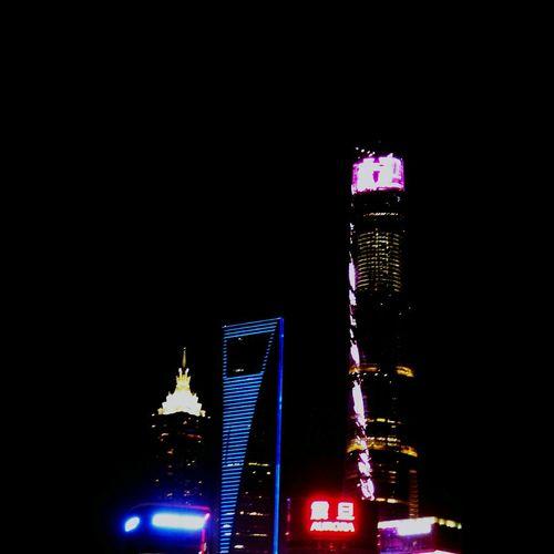 Beautiful Shanghai Illuminated Night Architecture Skyscraper Beautiful Shanghai Shanghai Shanghai, China Architecture Skyline Shanghai Urban Skyline Shanghai Photography Travel Destinations China Skyline Shanghai Tower Built Structure Nightphotograghy The Architect - 2017 EyeEm Awards