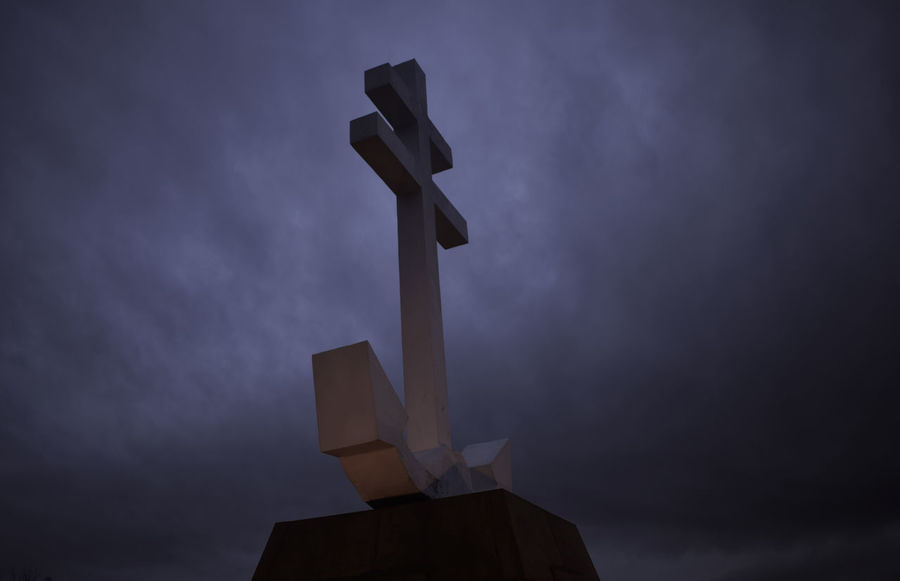 Anker Dramatic Sky EyeEm Best Shots Greenock Low Angle View Memorial Nature Night No People Outdoors Sailor Sky