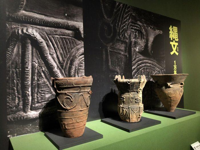 縄文展の最後の展示エリアでは撮影可の展示物有り。皆、スマホで撮影会と。 東京国立博物館 上野 東博 Jomon 縄文