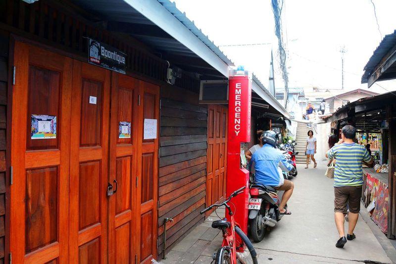 Community Market Thai Market Thailand Thailand Community Thailand Photos Thailandtravel