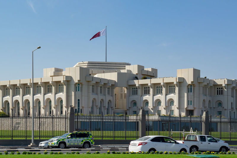 Architecture Flag Sky Day City Patriotism Government Qatar Doha Amiri Diwan Royal Court Palace