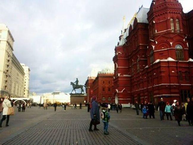 замечательно супер Москва