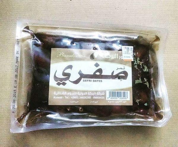 Baraka Sefri Dates from Kuwait . 😀 Bahrain Riyadh Qatar Dubai Arab Doha . Loved it - India . 😘 Food Sweets Tasty . 😎 I don't know what's written in Urdu . 😜