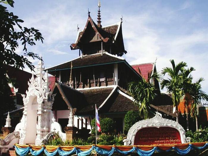 Thai Lanna Building On Tour