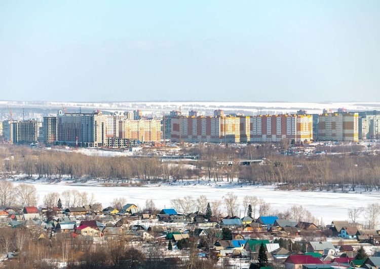 Rural & urban. Kemerovo Siberia Russia Building Exterior Early Spring City Cityscape Urban Skyline Multi Colored Sky Architecture Residential District Settlement Human Settlement TOWNSCAPE