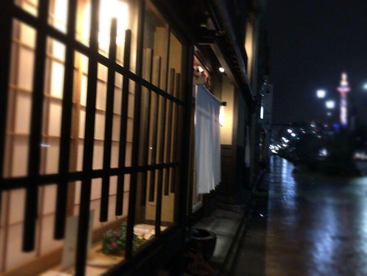 Rain Night Rain Night Street Kyoto,japan Rain Night In Kyoto Kyoto Street Kyoto Night Kyoto Matiya Kyoto Night Street Kyoto Rain Kyoto Rain Night Rain Night In City Kyoto Tradisional House Kyoto NIght Lights Night Lights Night Light Street Kyoto Night