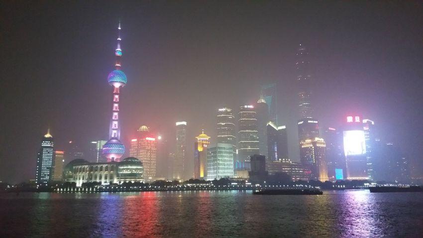 Shanghai in the mist Bund January 2016 Mist Night Pearl Tower  Pudong Shanghai Skyline Shanghai Skyliner Waterfront