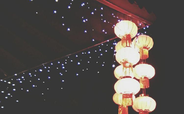 China Town Phantasialand Night Lights