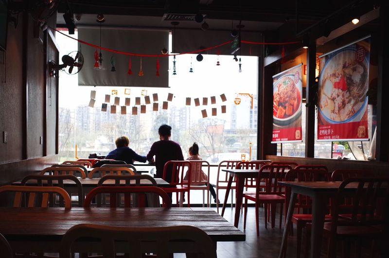 Men Restaurant