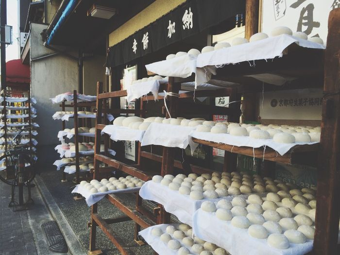 Ricecake Japan Japanese  Japanese Food Japanese Culture Sightseeing Eating Foodphotography White Culture