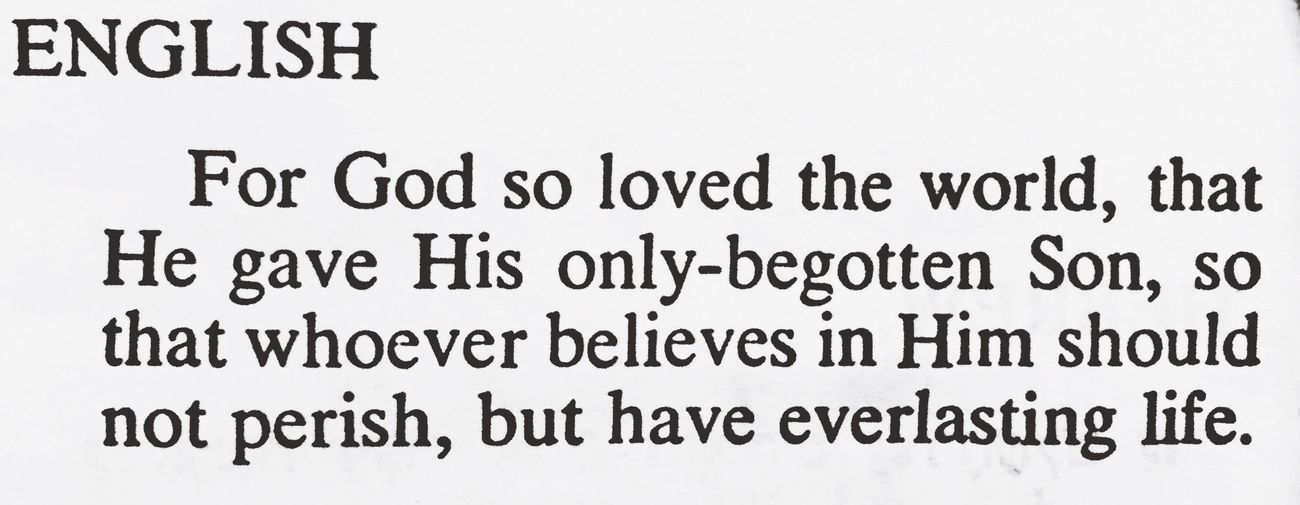 John 3:16 ? First Eyeem Photo
