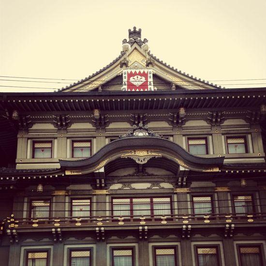 Architecture Roof Kabuki