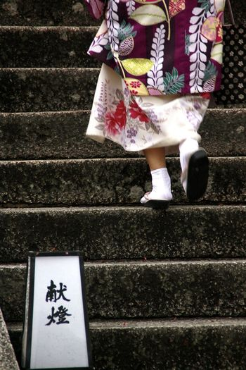 Japan Koyto Butiful Woman Kimono Girl Wishing Upstairs Clogs Legs Traditional Art 和服 羽織 清水寺
