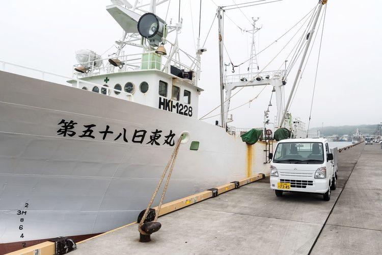 Business Finance And Industry Day Outdoors Nautical Vessel No People Sky Harbor Wakkanai Hokkaido Japan