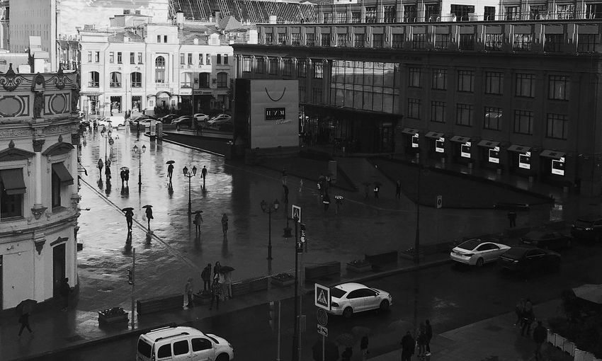 """""""Love and pain, I love sunshine and rain"""""""
