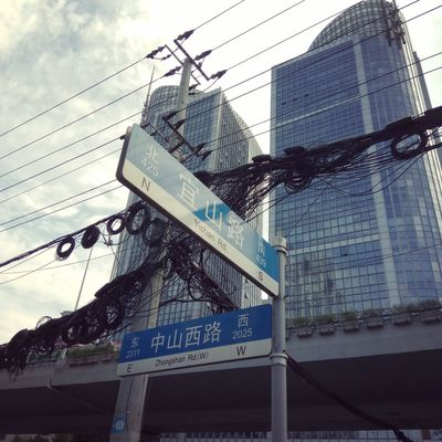 Architecture City Low Angle View Shanghai Street Built Structure Streetphotography