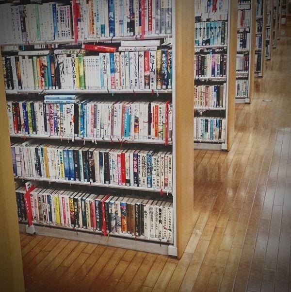 図書館へぶらり。本のある風景 図書館