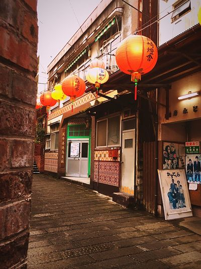 Hello World February 2017 EyeEm Japan Japan Photography Lantern Festival EyeEmNewHere Lunar New Year Chinese New Year 2017 Daytrip In Nagasaki Timetrip 古き街 昭和