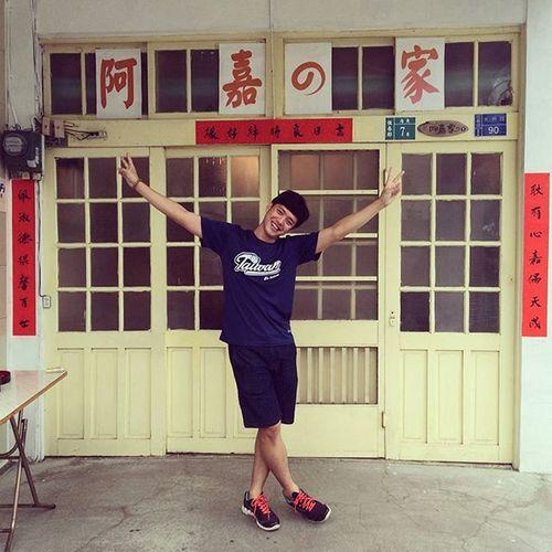 雙十雙十 Taiwan 加油 阿嘉的家🏠