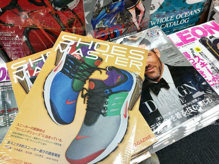 Shoes ♥ ShoePorn EyeEmNewHere Nike Nikeairpresto Airpresto Nikeair