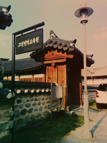Architecture Taking Photos in Jeonju , South Korea 전주 한옥마을