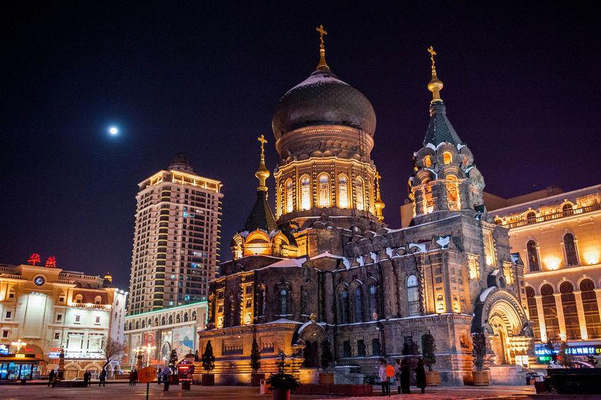 Harbin Russian Churche