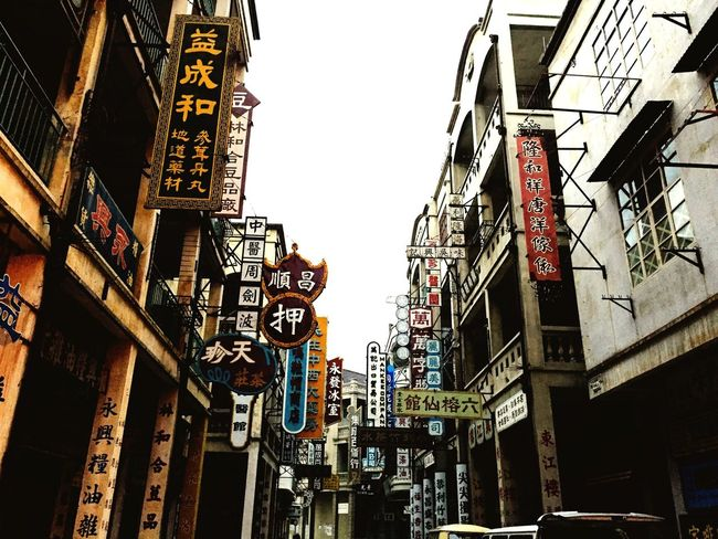 Architecture Signboards Old HongKong