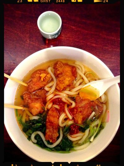Fried Chicken Chunks Udon Soup Hot Sake Lunch Time! Wasabi