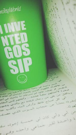 Reading Makes Me Happy
