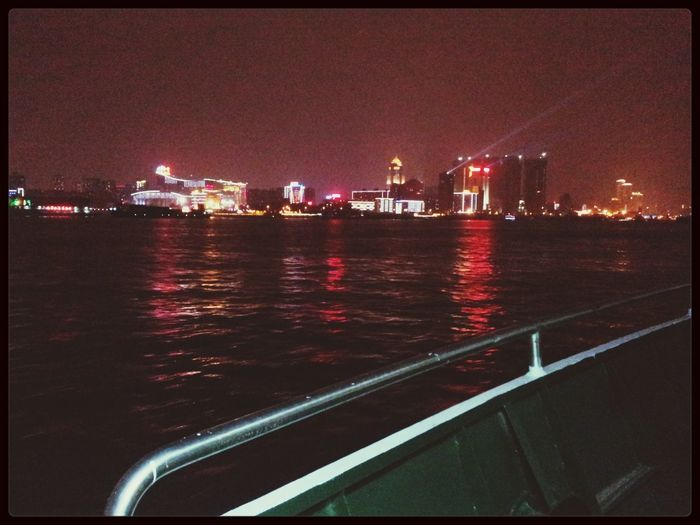 Wuhan First Eyeem Photo