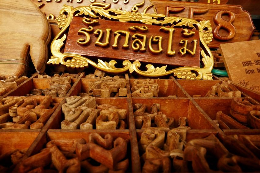 Bangkok Thailand Wooden Letters Wood Golden Text No People Close-up Thai Thai Letters Traveling Travel