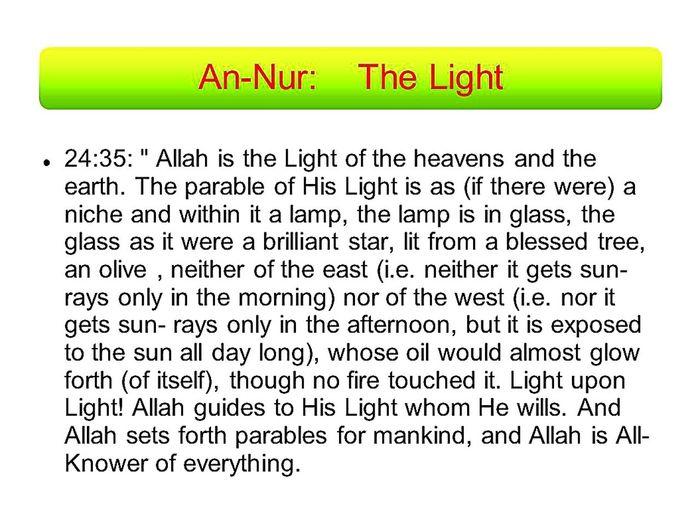 Beauty Of The Quran SubhanAllah Alhamdulilla AllahuAkbar Truth Will